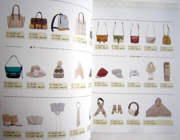กระเป๋าตุ๊กตา