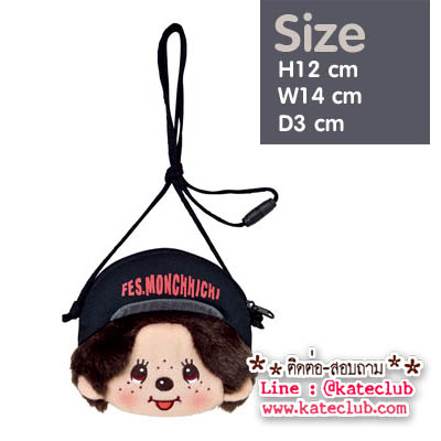 SALE - (พร้อมส่ง 1 ชิ้นค่ะ) Fes.MONCHHICHI Face Coin Purse