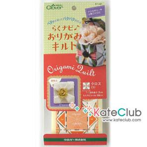 อุปกรณ์ทำ Origami Quilt Cross เบอร์ S : 3 cm