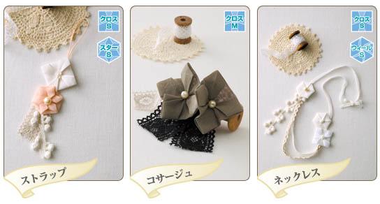 อุปกรณ์ทำ Origami Quilt