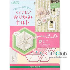 อุปกรณ์ทำ Origami Quilt Wheel เบอร์ M : 3 cm