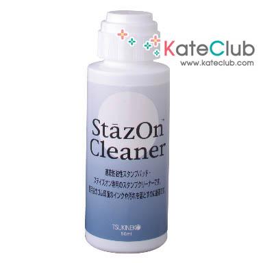 (หมดค่ะ)  น้ำยาทำความสะอาดตัว Stamp StazOn Cleaner (แนะนำควรมีไว้ใช้ค่ะ)