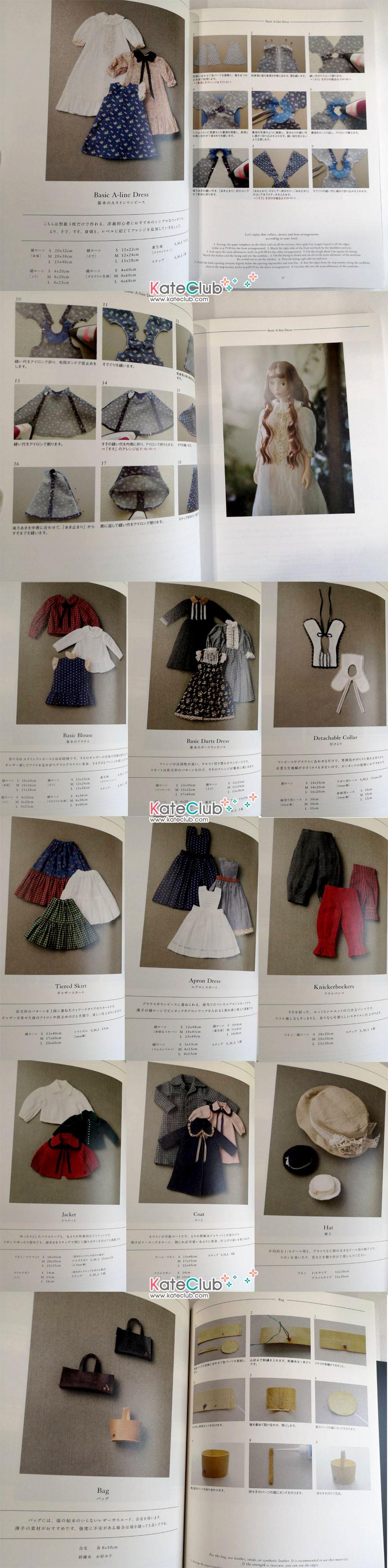 หนังสือสอนตัดชุดตุ๊กตา Doll Sewing Book HANON arrangement Satomi Fujii