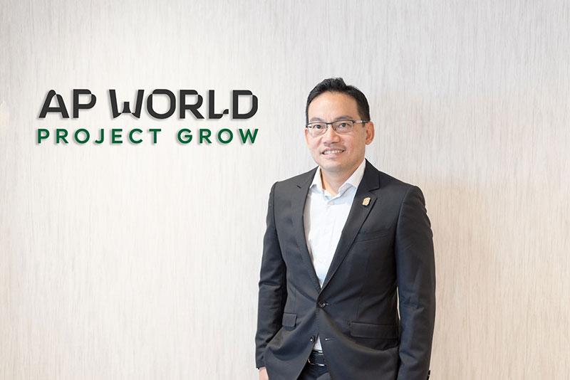'เอพี ไทยแลนด์' สานต่อวิสัยทัศน์ 'AP WORLD' เปิดตัวแนวคิด 'PROJECT GROW' ปรัชญาแห่งการสร้างมาสเตอร์แพลนคุณภาพที่ยั่งยืน