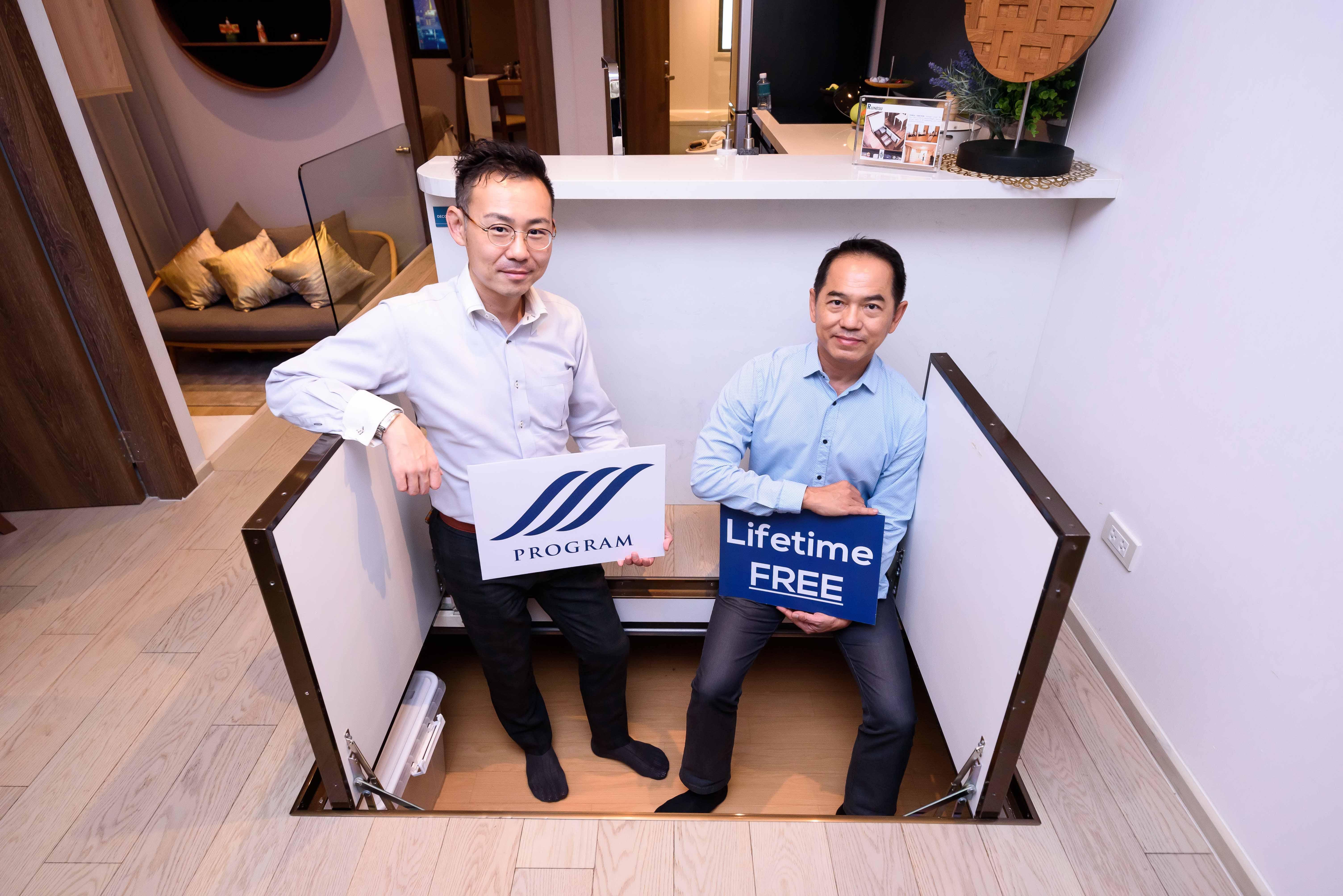 ชินวะชู SSS Program บริหารงานหลังงานขายประสานนักลงทุนไทย ต่างชาติ - ผู้เช่าชาวญี่ปุ่นแบบ Life Time FREE ถึง: