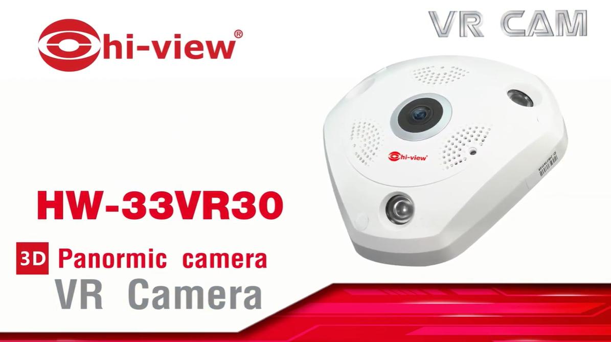 ตอน กล้องวงจรปิด Hiview รุ่น HW 33VR30