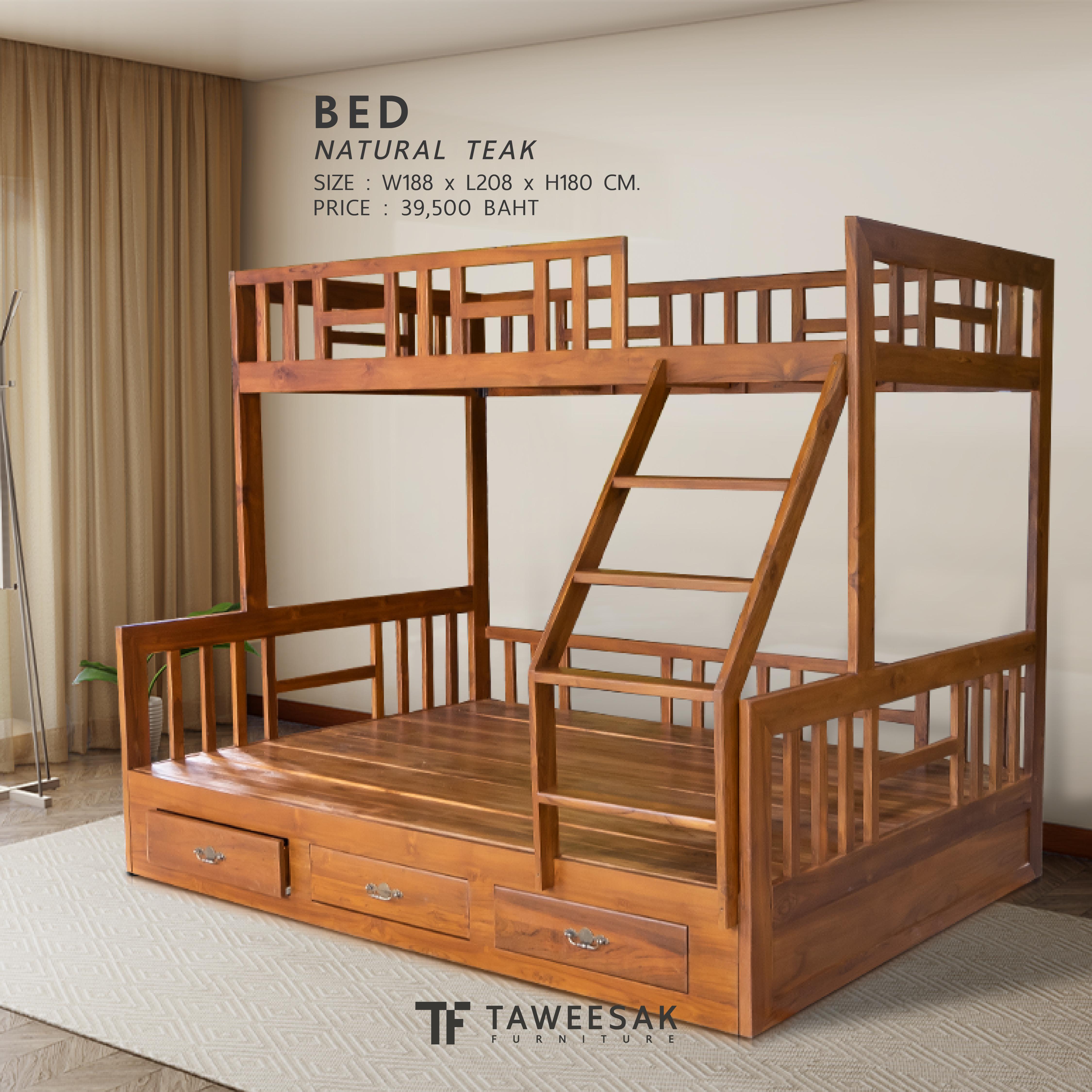 เตียงไม้สัก2ชั้น BE088