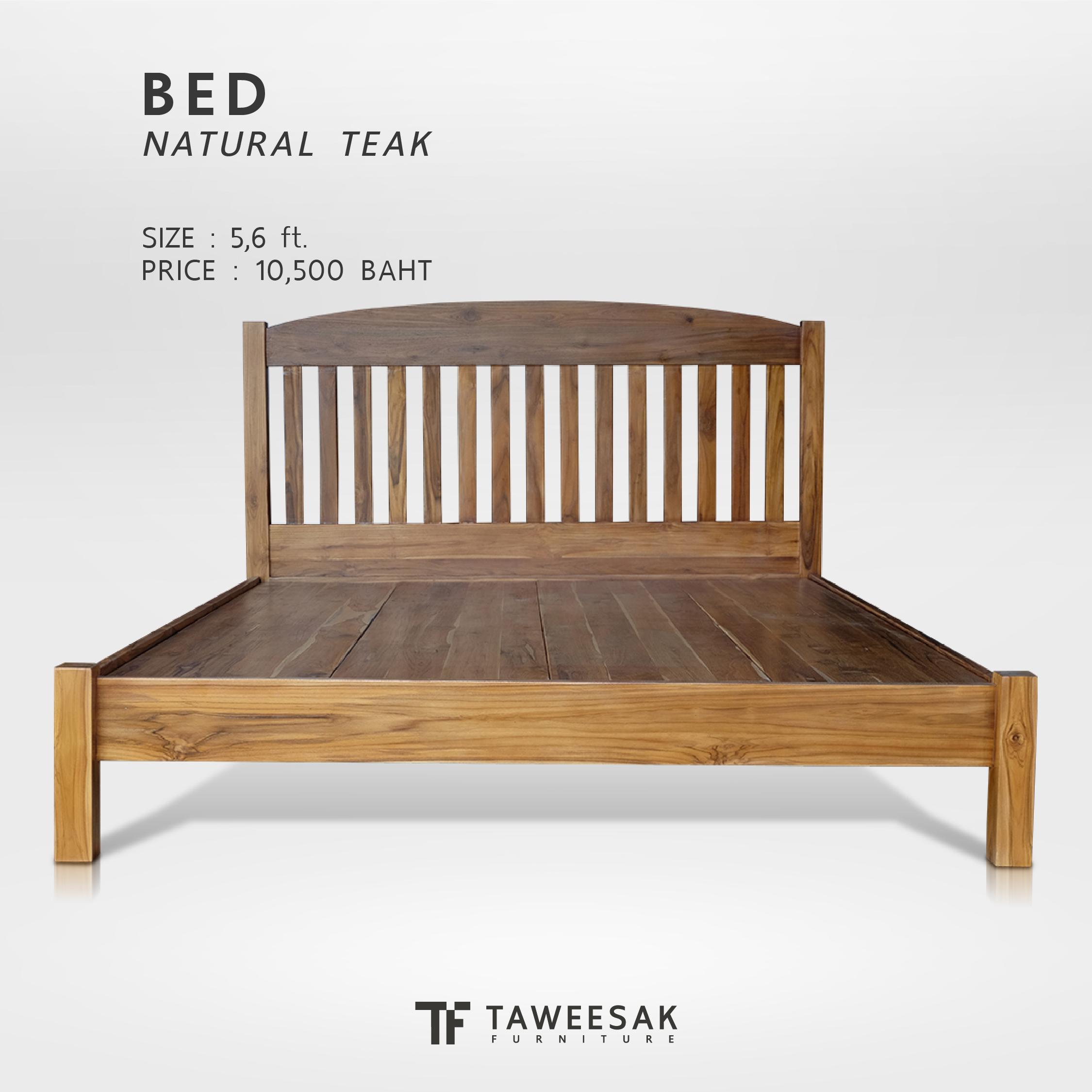 เตียงไม้สัก BE017