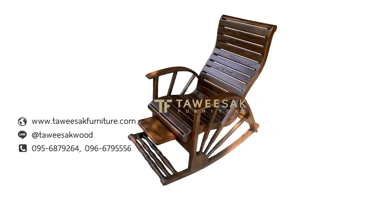 เก้าอี้โยกไม้สัก CH038
