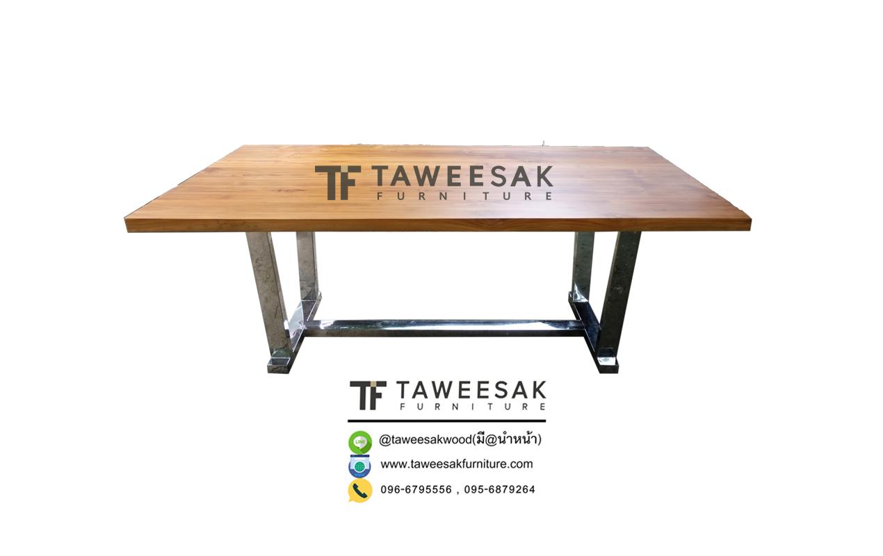 โต๊ะอาหารขาแสตนเลสท๊อปไม้สัก DS015