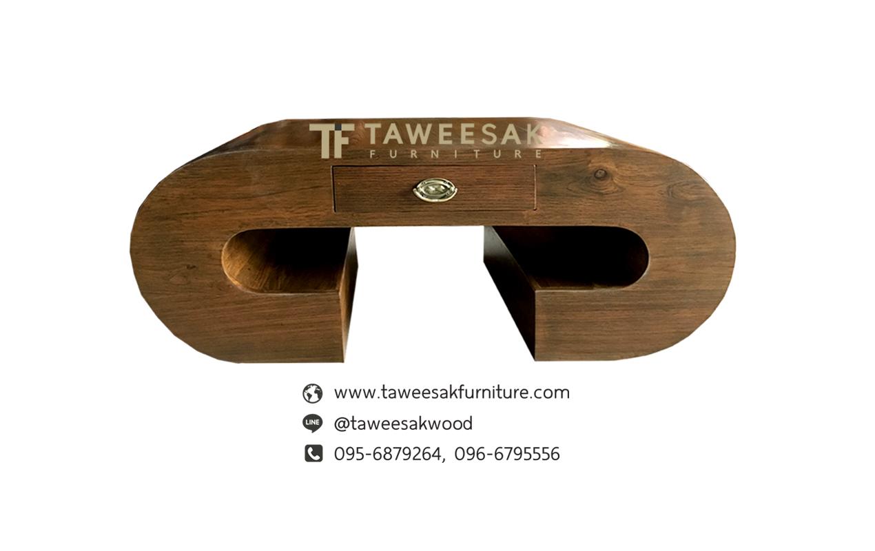 โต๊ะตัวซีไม้สัก ST001