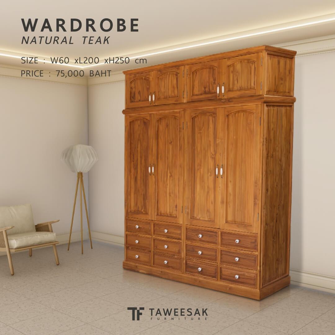 ตู้เสื้อผ้าไม้สัก WD060