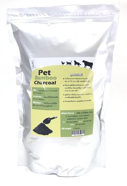 ผงชาร์โคลสำหรับใส่ในอาหารสัตว์ ขนาด 1 กิโลกรัม