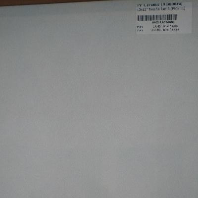 12x12นิ้ว โพเมโล่ ไวท์ A (Pack 11)