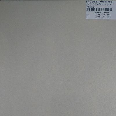 12x12นิ้ว D-224 โพเมโล่ เบจ A (Pack11)