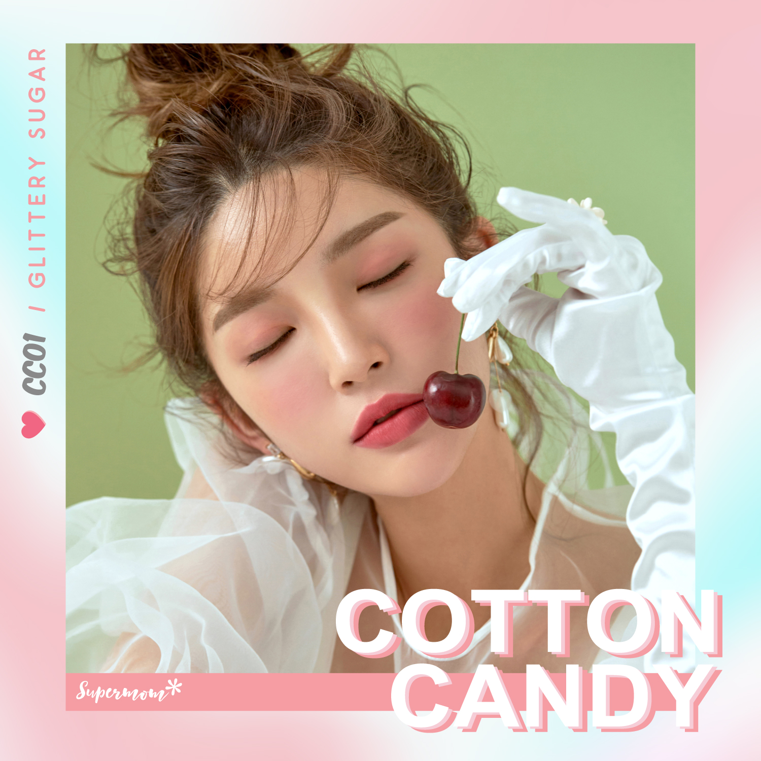 COTTON CANDY VELVET TINT CC01 Gliterry Sugar