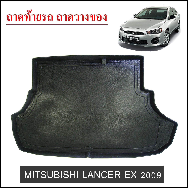 Mitsubishi Lancer EX 2009