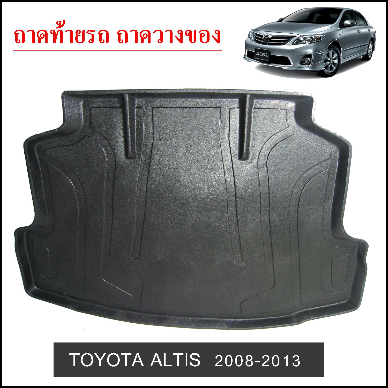 Toyota Altis 2008-2013