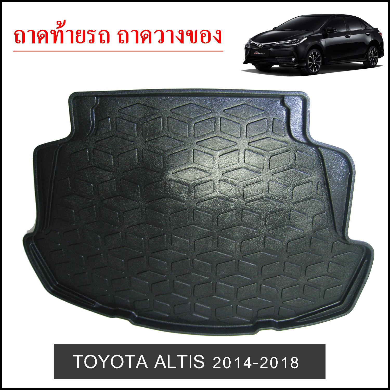 Toyota Altis 2014-2018