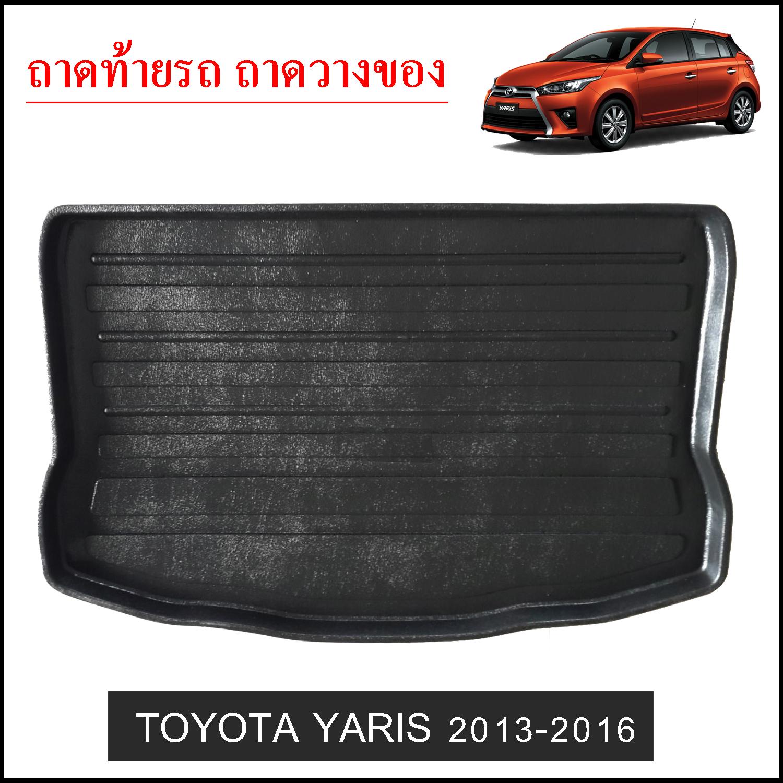 ถาดท้ายวางของ Toyota Yaris 2013-2016