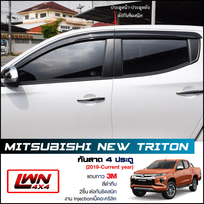 กันสาด Mitsubishi Triton 2019