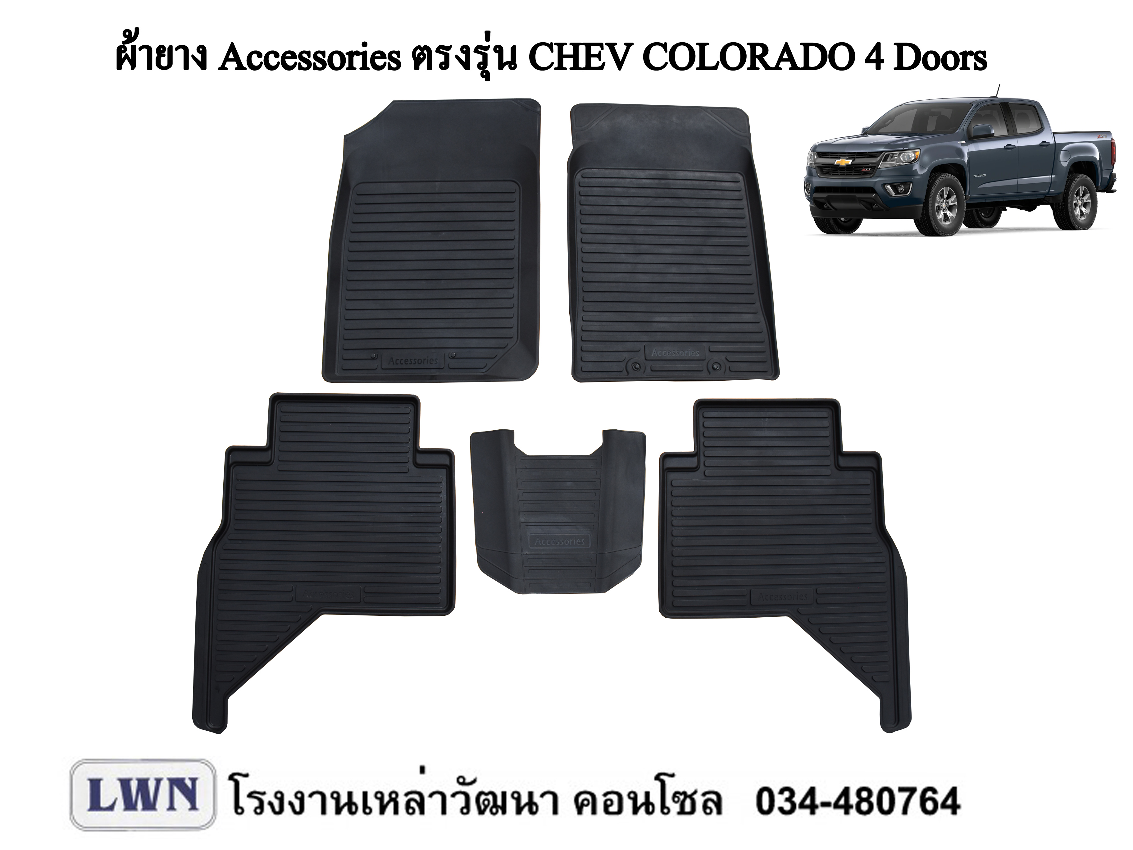 ACC-Chev Colorado Double Cab