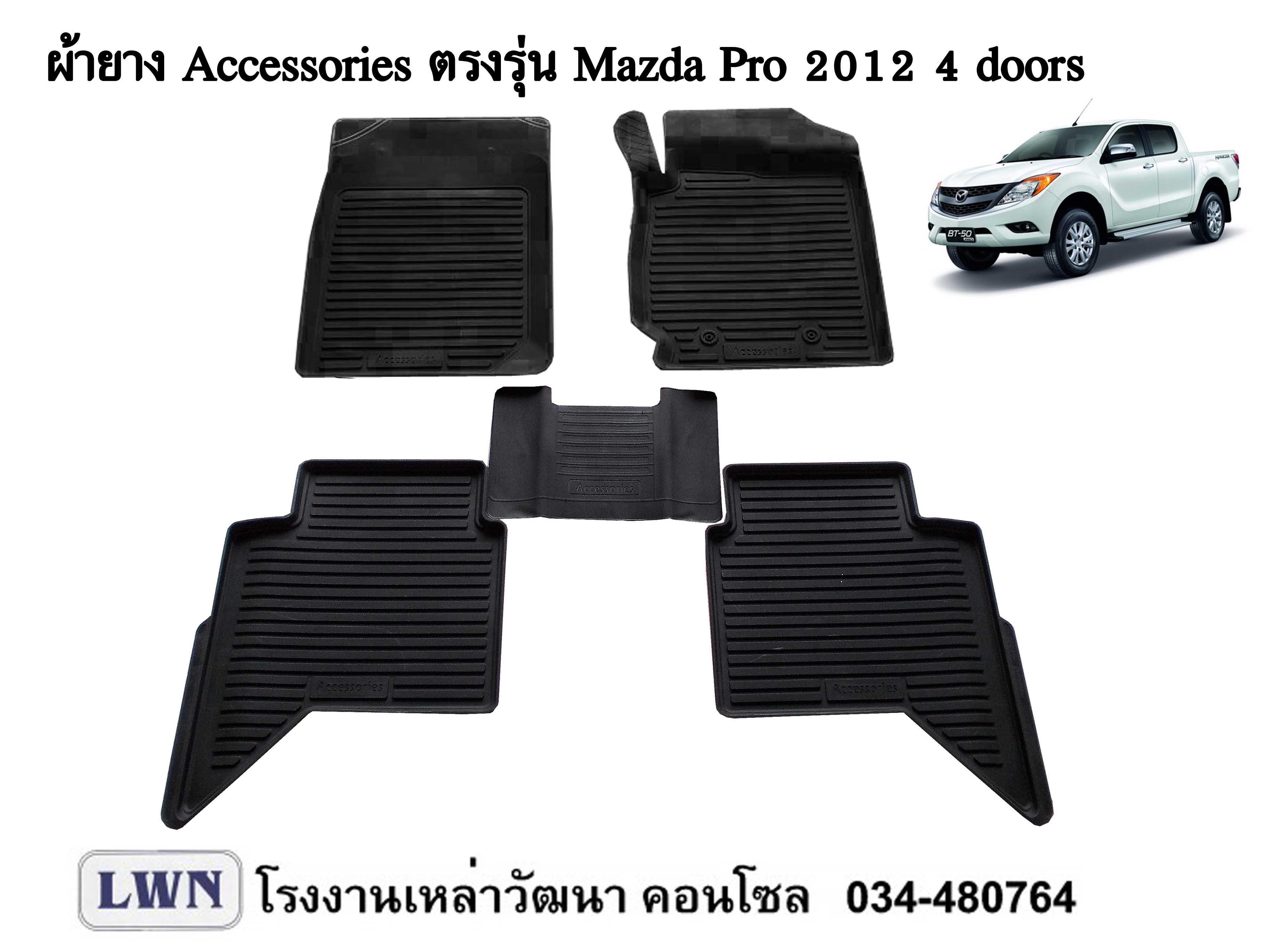 ACC-Mazda Bt50 Pro Double Cab