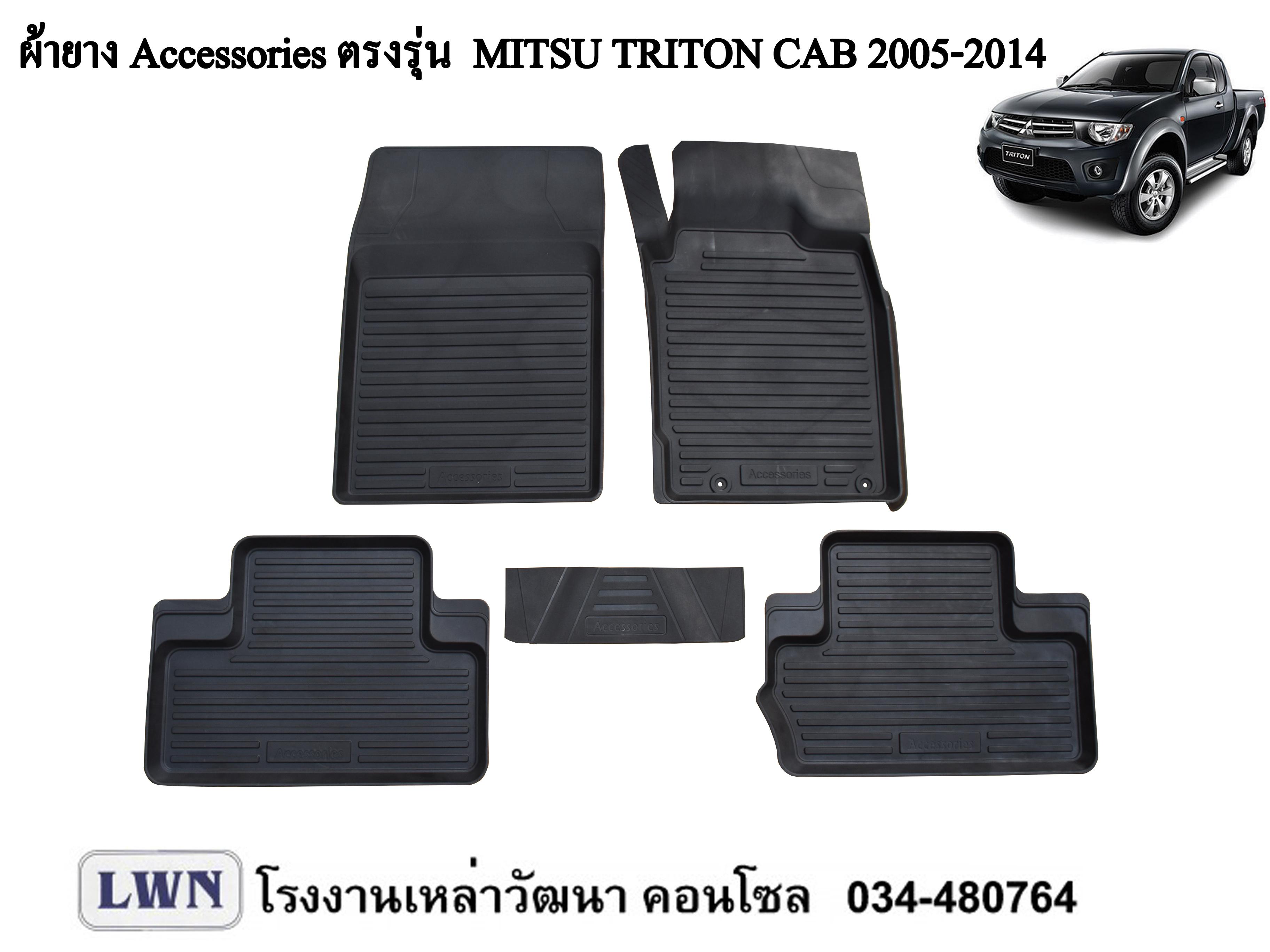 ACC-Mitsu Trition Single Cab