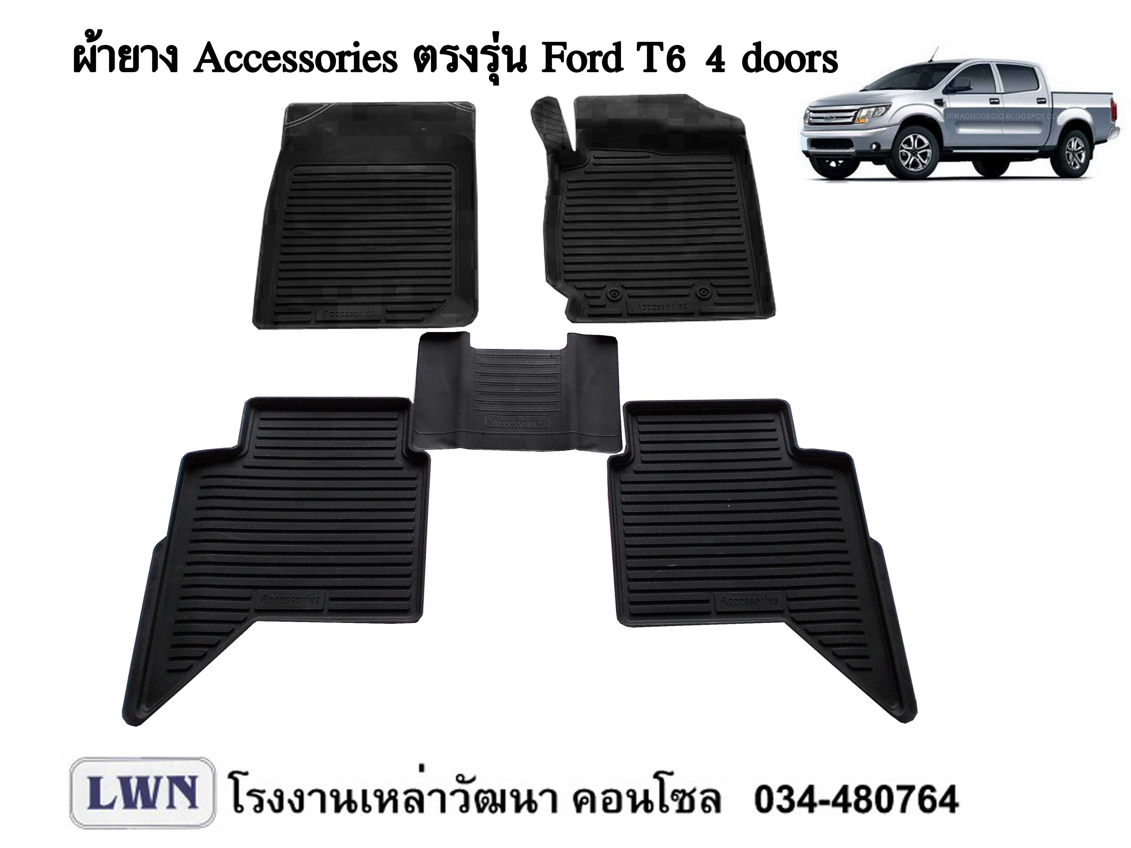 Car Floor Mat for Ford Ranger Double Cab