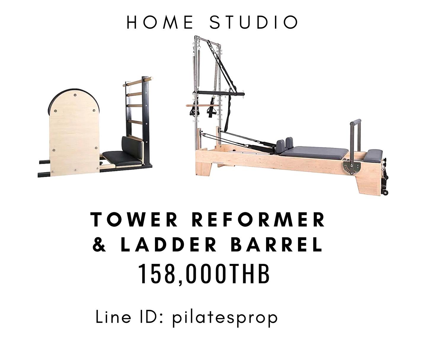 Pro 05 Tower Reformer Ladder Barrel