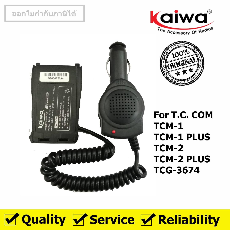 KAIWA SAVER FOR T.C. COM TCM-1 / TCM-2 / TCG-3674 เซฟเวอร์-แท้  สำหรับ T.C. COM รุ่น TCM-1 / TCM-2 / TCG-3674