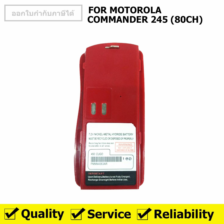 MOTOROLA แบตเตอรี่ วิทยุสื่อสาร สำหรับ รุ่น COMMANDER 245 (80CH)