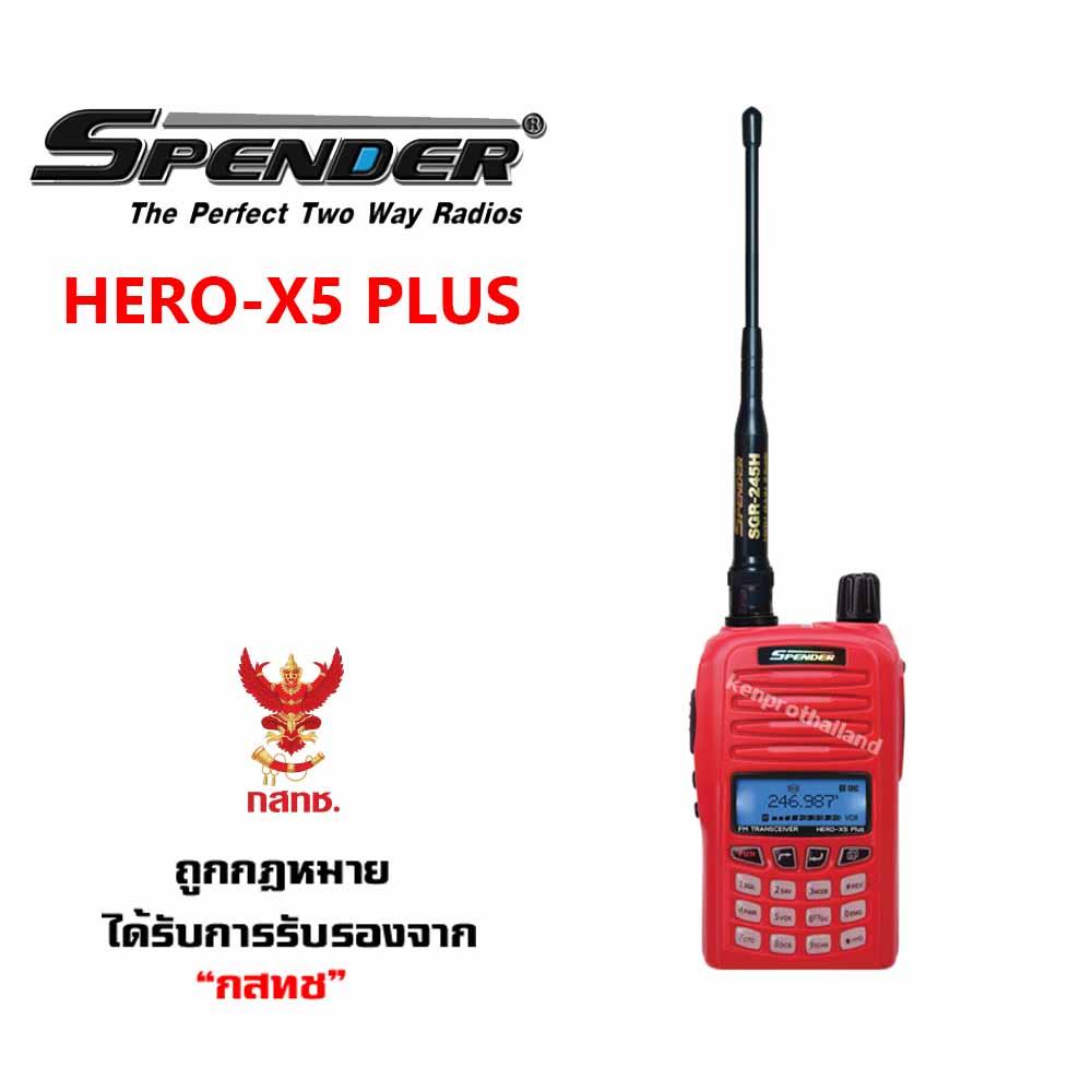 SPENDER HERO-X5 PLUS