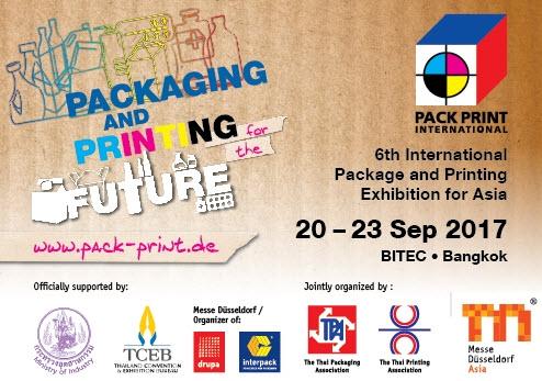 เชิญเข้าร่วมงาน Pack Print International 2017