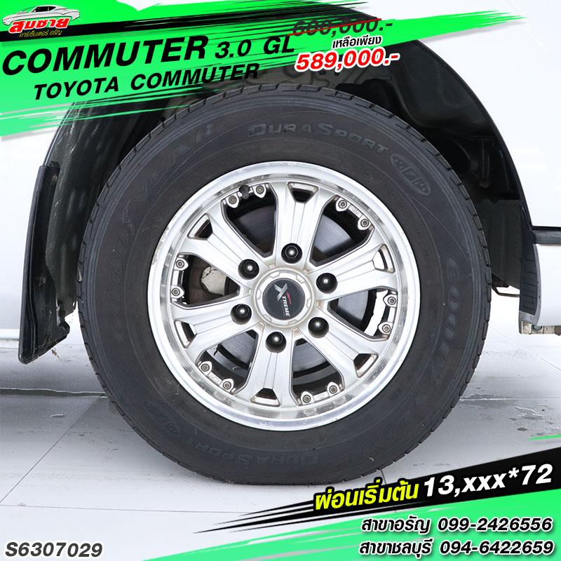 TOYOTA COMMUTER 3.0 GL ปี57