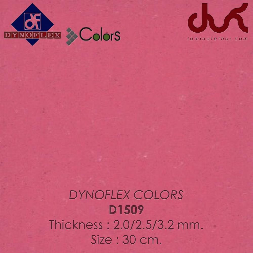DYNOFLEX COLORS / ROLL - D1509