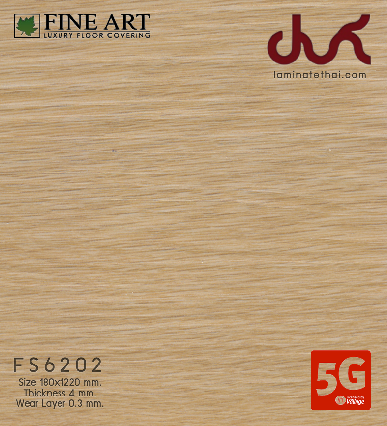 SPC CLICK FLOORING 4 mm. - FS6202
