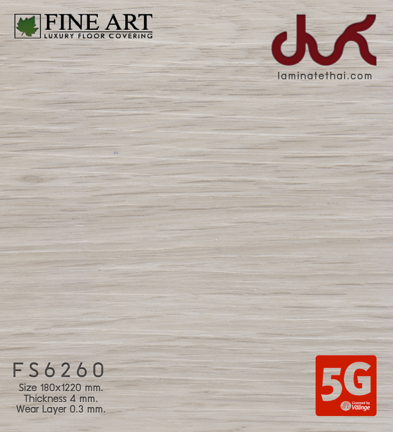 SPC CLICK FLOORING 4 mm. - FS6260