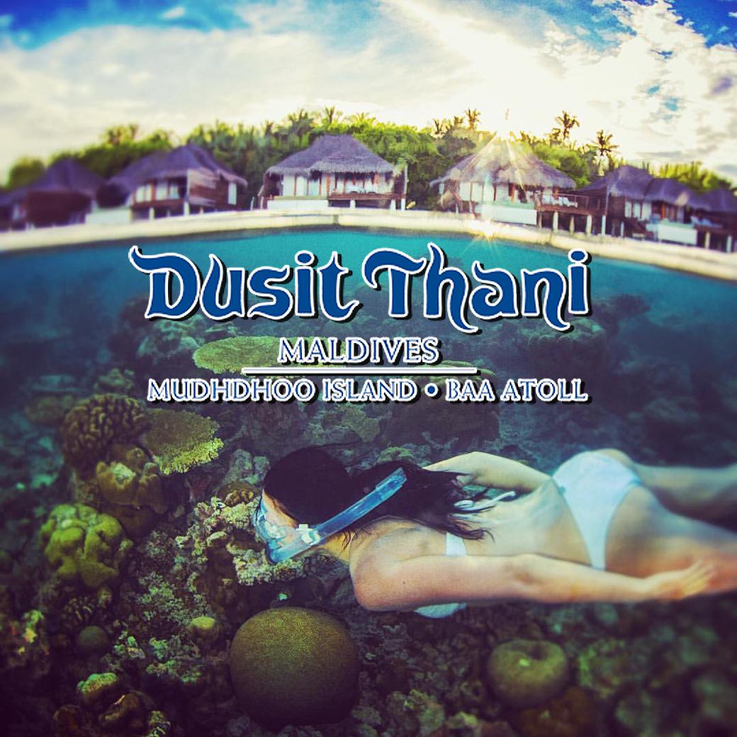 เที่ยวมัลดีฟส์ พักที่ Dusit Thani ไปกับ พาราไดซ์ อินเตอร์ ทัวร์