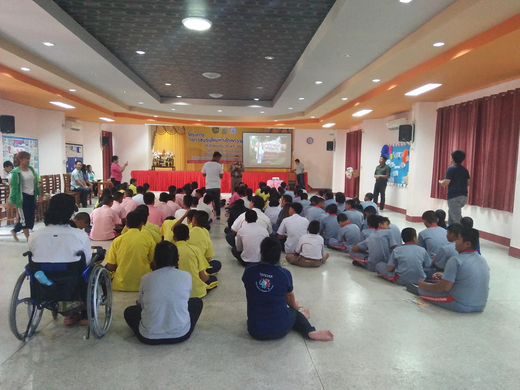 ร่วมกิจกรรมสภาเด็กฯ ระดับอำเภอ วันที่2มิย.61 ที่รร.ทต.โพธิ์ประทับช้าง