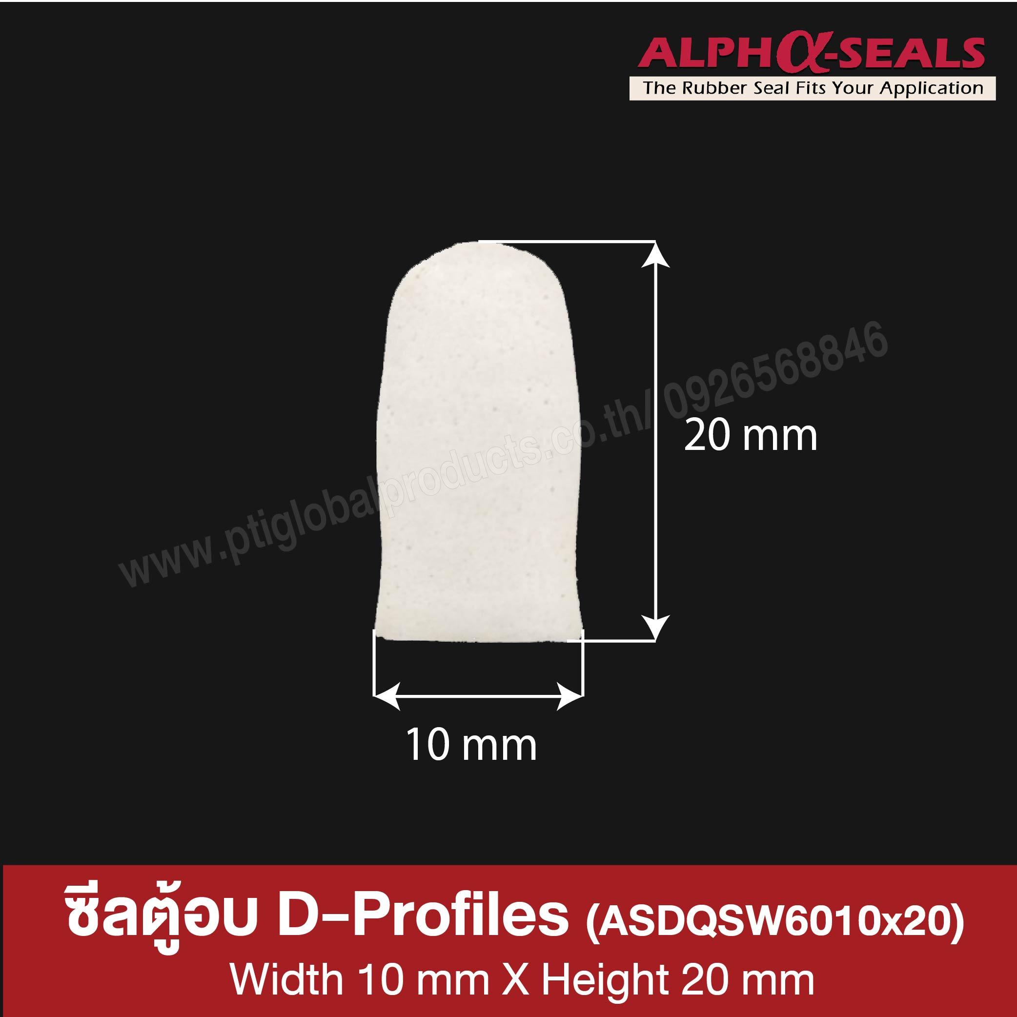 D-Profiles ASDQSW6010x20 mm.