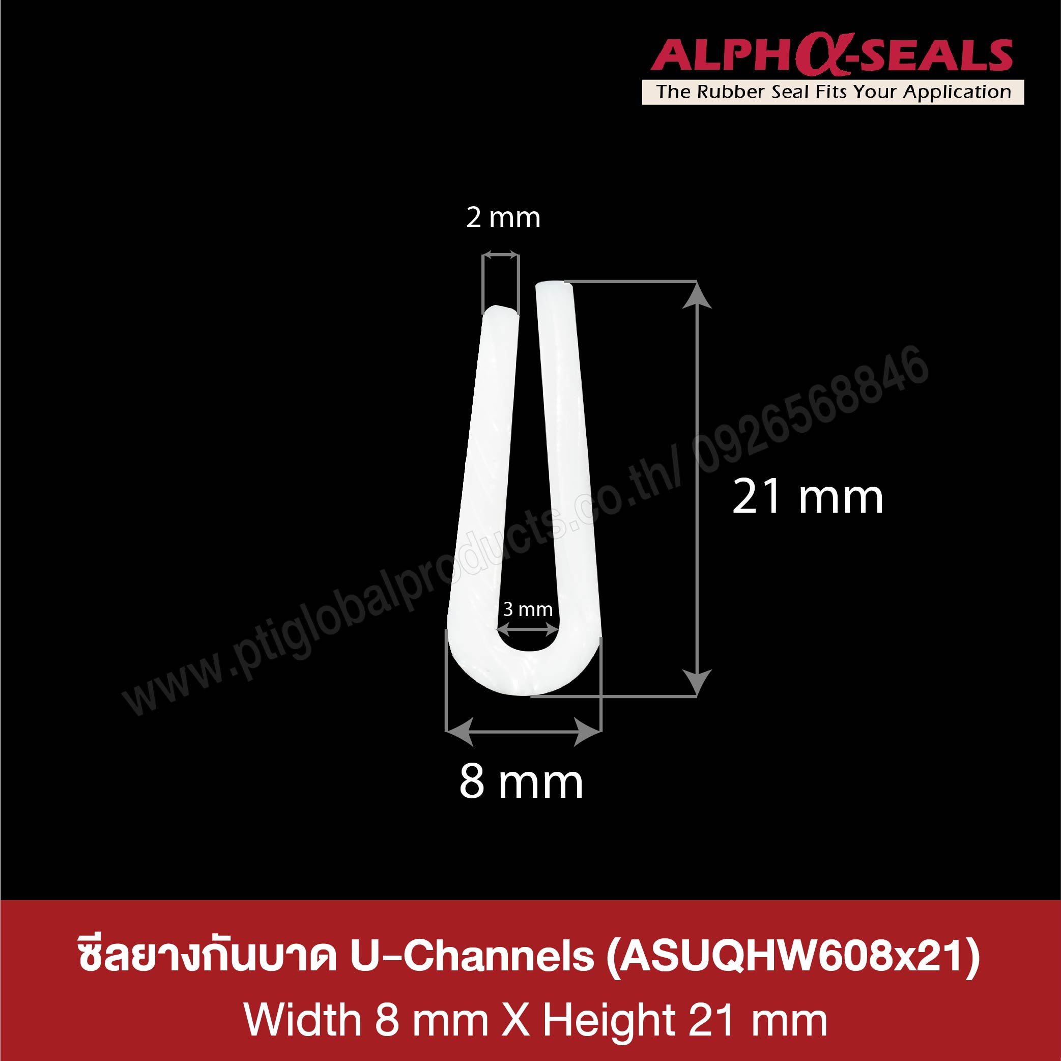 U-Channels Silicone Rubber  8x21 mm.