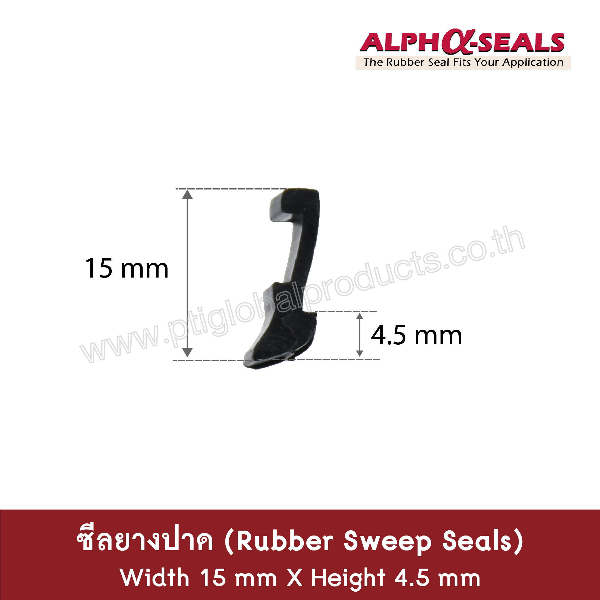 Rubber Sweep Seals  15x4.5 mm