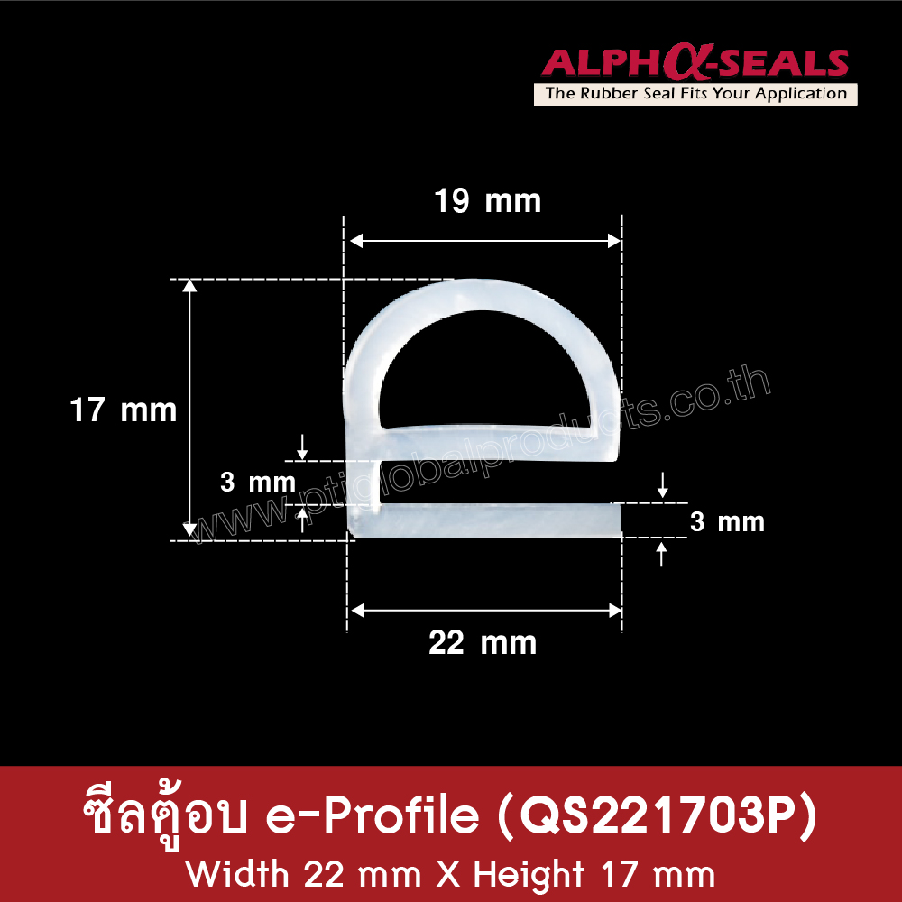 E-profiles Oven Door Seals QS221703P
