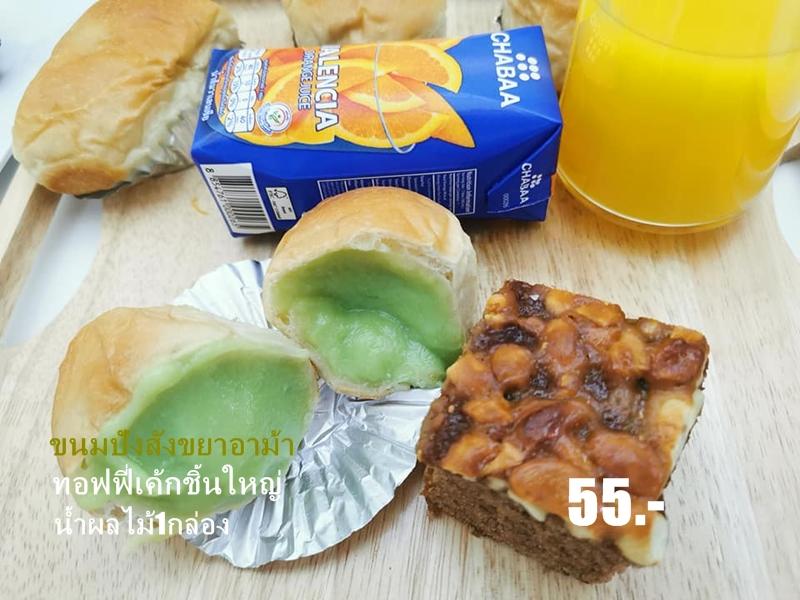 snack box 039