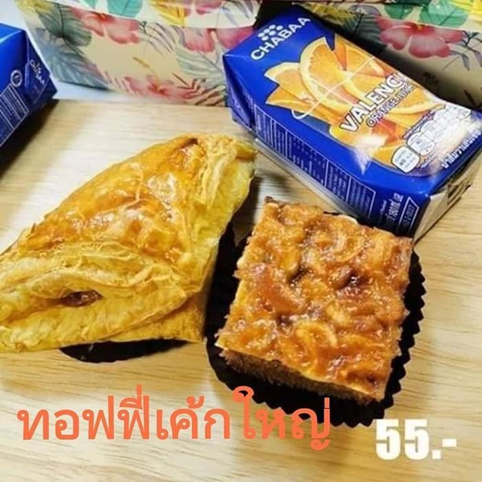 snack box 030