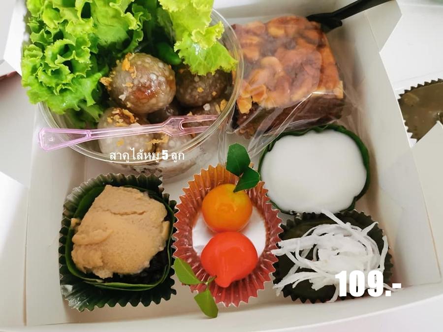 snack box  066