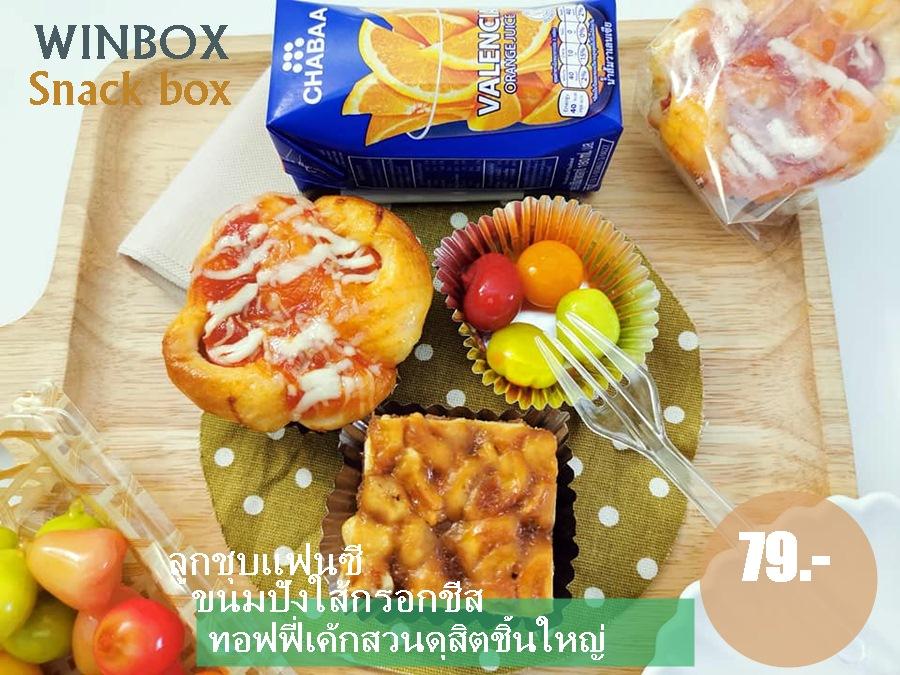 snack box  056