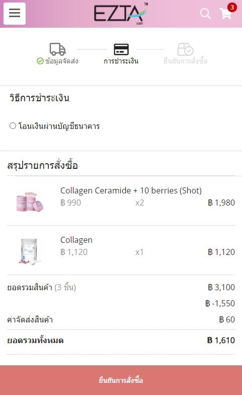 Prospect Vimovo mg / 20 mg x 60 compr. elib. modif.   Catena