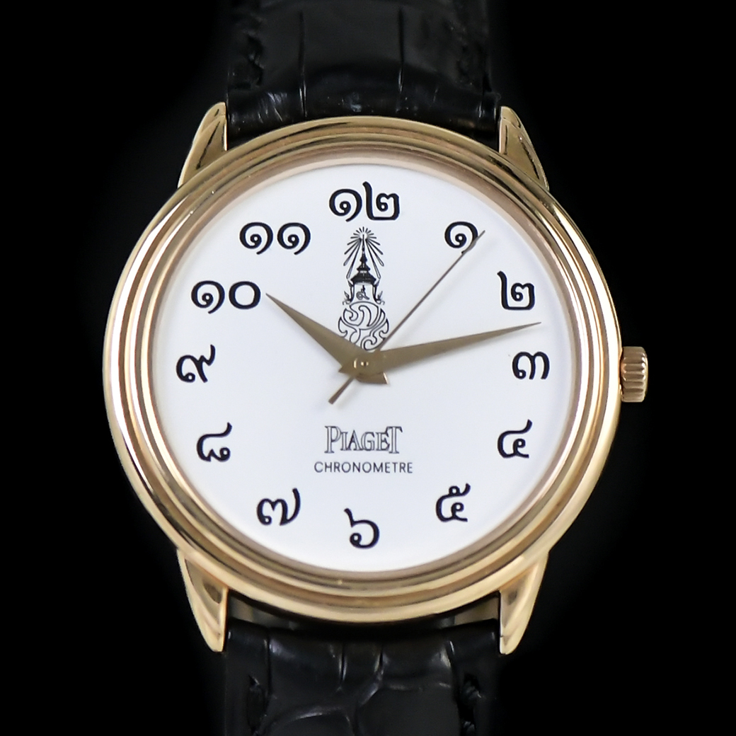 Piaget Chronometre 50th Anniversary Celebration of his Majesty King Bhumibol Adulyadej Special